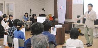 福田市長と地元大学生らによる活発な意見交換が行われた
