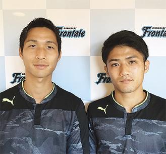 リオ五輪、サッカー日本代表に選ばれた原川選手(左)と大島選手(写真提供:川崎フロンターレ)