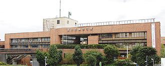 現在の麻生区役所
