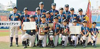 県初優勝を果たした栗木ジャイアンツの選手たち(写真はチーム提供)