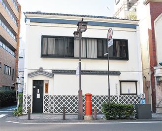 川崎南部の文化拠点でもある同資料館