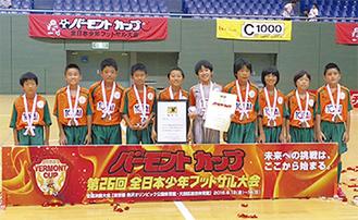 神奈川県代表として3位に輝いたFCパーシモンU-12チーム