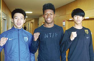 (写真右から)西川公基選手、タビナス・ジェファーソン選手、淡路昴宏選手