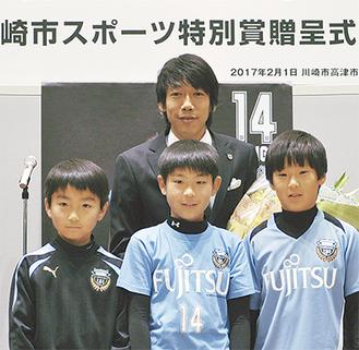 サポーターの子どもたちと受賞を喜ぶ中村選手