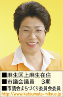 川崎市の防災対策の抜本的強化を