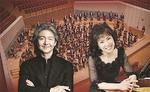 東京交響楽団演奏会は大友直人(指揮)、小川典子(ピアノ)が出演