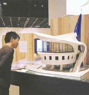 岡本太郎が設計した「マミ会館」の縮小模型