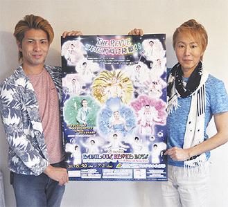 神崎さん(右)と10caratsの浦野祥鷹さん