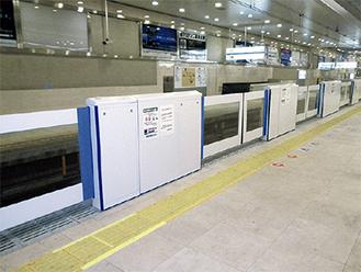 小田急新宿駅に設置されているホームドア