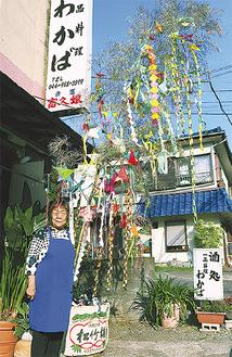 店の前に飾られていた笹飾りと石田さん
