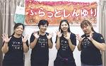 交流イベントを開催したメンバー(右から2人目が中村さん)