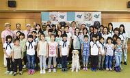盲導犬育成の現場を体験