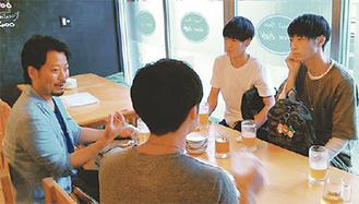 和光大生と(株)カルナストの山田さんによる話し合い