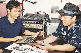 共同代表の加藤さん(左)と出浦さん=西生田の事務所