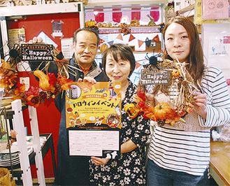 鈴木絢子さん(写真右)らがリースを手作りした