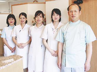 中山歯科医師(右)とスタッフ