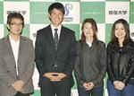 指名当日、会見場を訪れた高橋選手の両親と姉