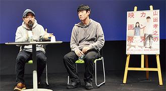 トークイベントに登壇する山下監督(左)と松江監督