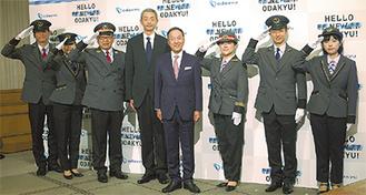 新たに公開された制服を着た職員と星野晃司社長(右から4人目)