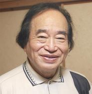 大矢紀さん、市文化大使に
