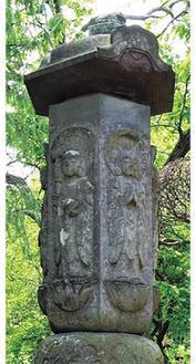 修廣寺の六地蔵
