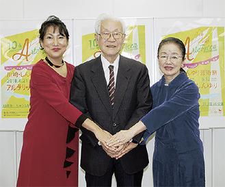 記者発表に出席した佐藤忠男実行委員長(中)と日色ともゑさん(右)、国府弘子さん(左)