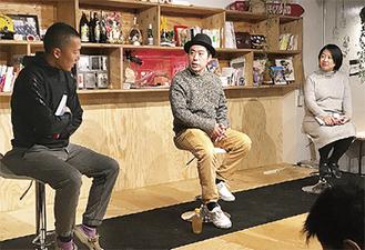 登壇者と対談する磯部さん(写真中央)