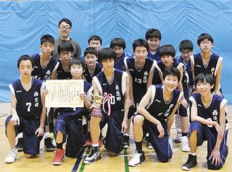 男子の部で優勝した西生田中学校のメンバー