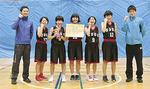女子の部優勝、菅中学校のメンバー
