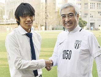小塚理事長と笑顔で握手する中村俊輔選手(写真左)