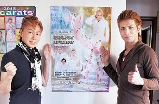 神崎さん(左)と10caratsの浦野祥鷹さん