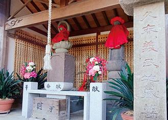 妙法寺の石地蔵
