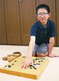 囲碁の全国大会出場