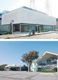 黒川駅前に4月オープンした読売日本交響楽団の練習拠点(上)と栗平駅前(下)