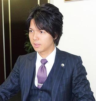 中山 隆弘 弁護士