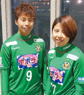 三浦選手(右)と田中選手(左)