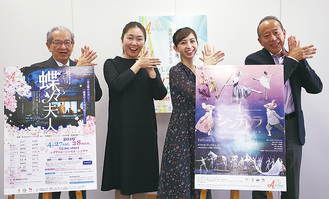 (左から)下八川実行委員長、迫田さん、渡辺さん、富山副実行委員長