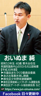 川崎市内・北部生活拠点整備に期待〜まちづくり委員会報告〜