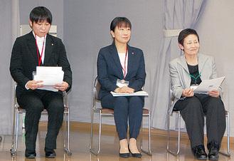 古尾谷さん(右)ら女性職員