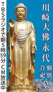安心の永代供養墓が4万円