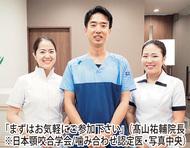 4/7(日)予防歯科セミナー