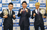 福田市長とファイティングポーズをみせる齊藤選手(左)と木村選手