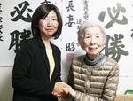 母親と喜ぶ鈴木氏(左)