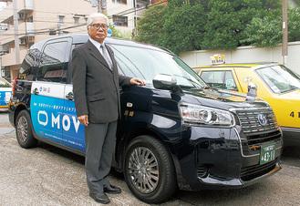 「UD車普及の一助に」と関支部長