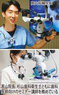 「高精度な治療」目指しマイクロスコープ活用