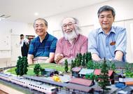 鉄道模型で癒し提供