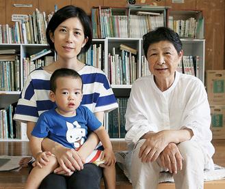 川名さん(右)と代表の今井さん