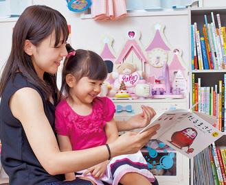 親子に合わせた本を選んでくれる