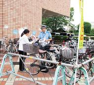 自転車に保険加入義務