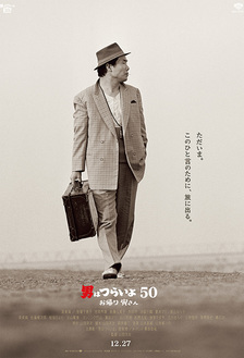 ©2019松竹株式会社